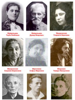 Погибшие в Змиёвской балке-8.jpg