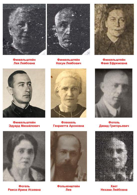 Погибшие в Змиёвской балке-14.jpg