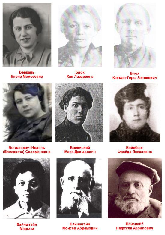 Погибшие в Змиёвской балке-2.jpg