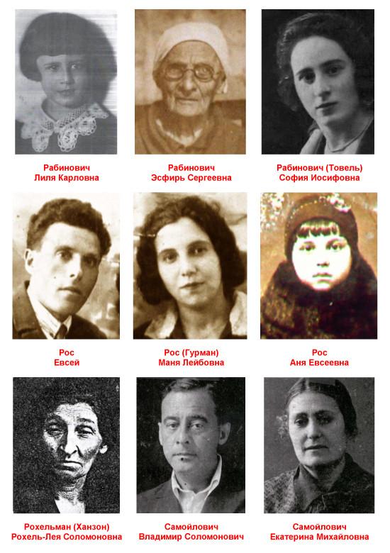 Погибшие в Змиёвской балке-11.jpg