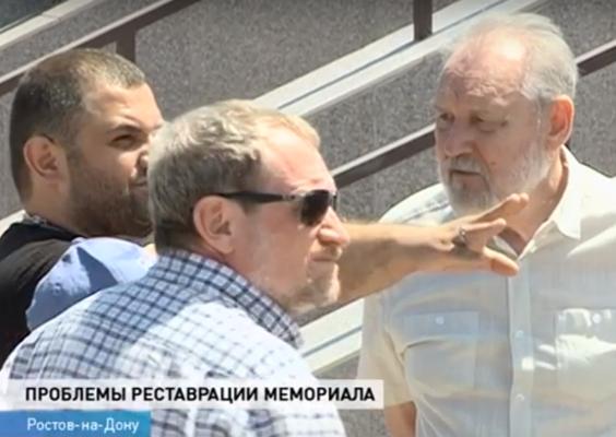 Нечепуренко Владимир Эдуардович