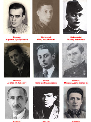 Воины-евреи-2