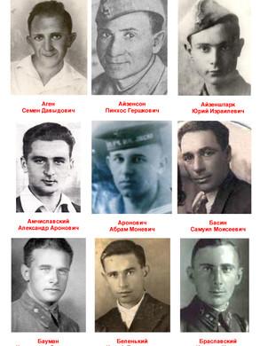 Воины-евреи-1