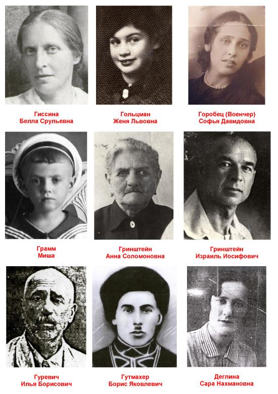 Погибшие в Змиёвской балке-4.jpg