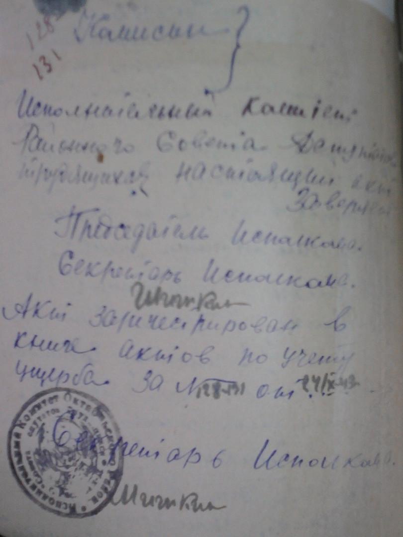 Лист 108-131.jpg