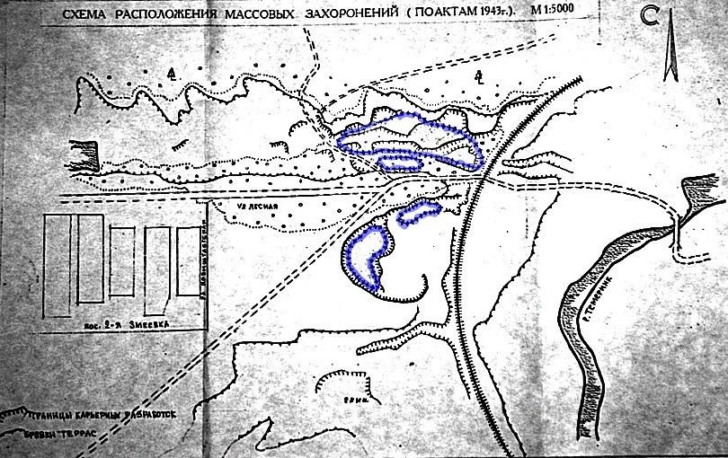 Схема массовых захоронений в Змиёвской балке