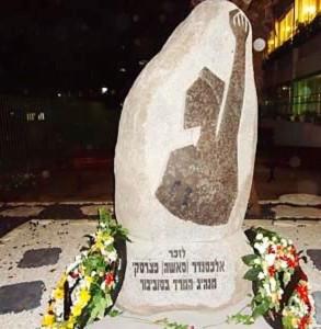 Памятник Печерскому в Израиле