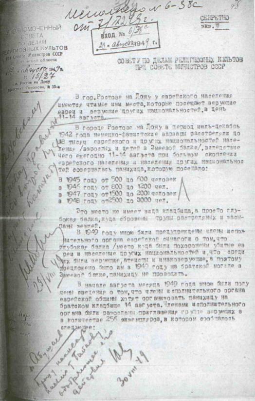 Байков 1.png