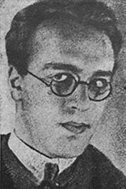Месс Леонид Абрамович