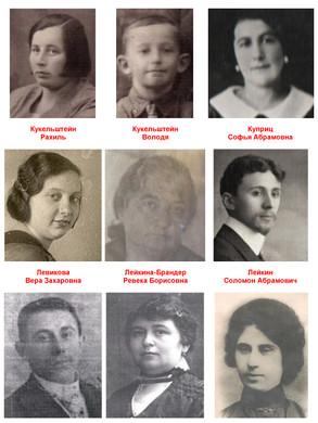 Погибшие в Змиёвской балке-7.jpg