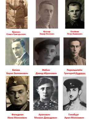 Воины-евреи-13.jpg