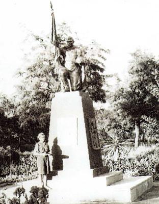 Памятник, возведённый в 1959 году