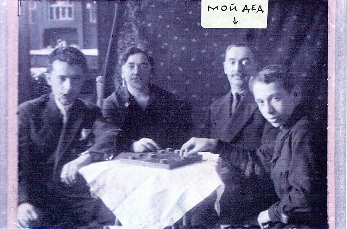 Файвушович Иосиф Соломонович (2).jpg