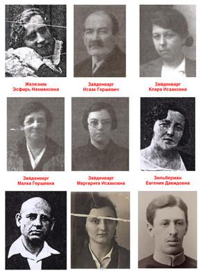 Погибшие в Змиёвской балке-5.jpg