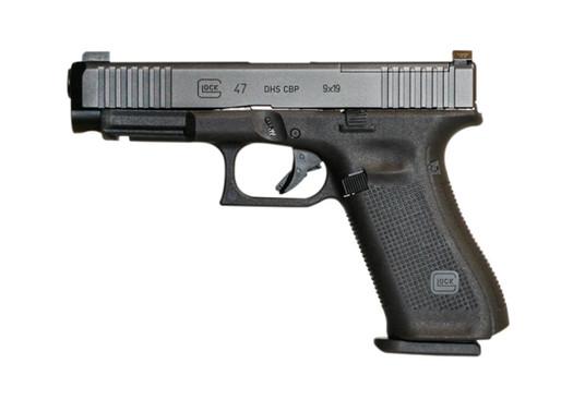 CONFIRMED: US Secret Service Adopts Glock 19, G47 MOS Gen5 Pistols