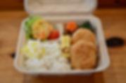 Croquette Curry JPN_0004.jpeg