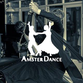 S.D.V. Amsterdance