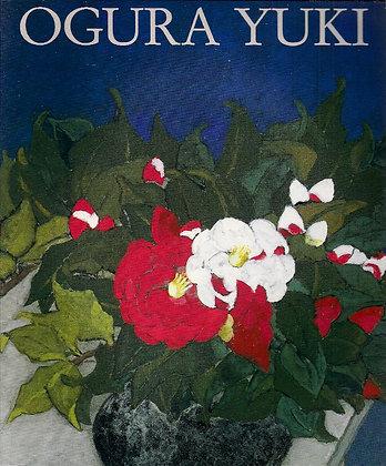 Ogura Yuki Un Siecle D'inspiration ; La Passion D'une Femme Pour La Peinture