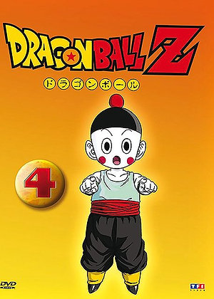 Dragon Ball Z - Vol. 04 - AB Video