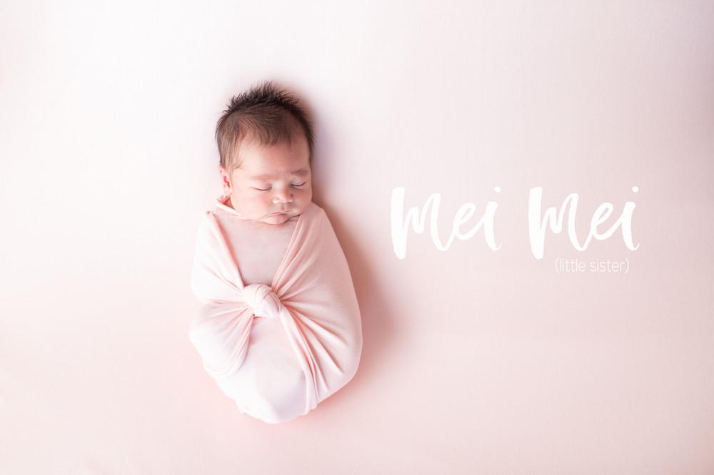 Little Sister (Mei Mei)