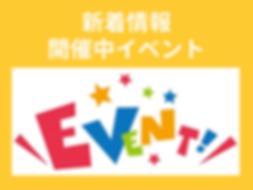 福岡県粕屋郡粕屋町で人気の仲原Jボウルの新着情報・開催中イベントのページへリンクする画像です