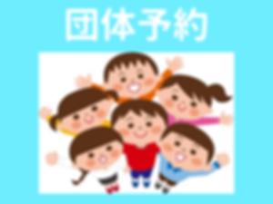 福岡県太宰府市都府楼南5丁目6-12にある大宰府Jボウルの団体予約のページへリンクする画像です