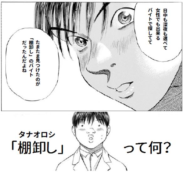 差し替え①-2.PNG