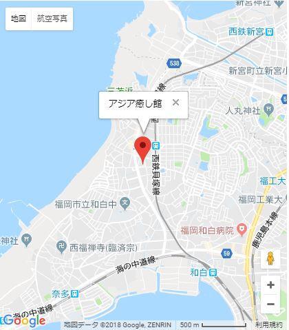 福岡市東区アジア癒し館へのアクセスマップ