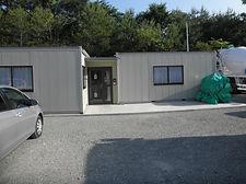 気仙沼営業所の写真です。