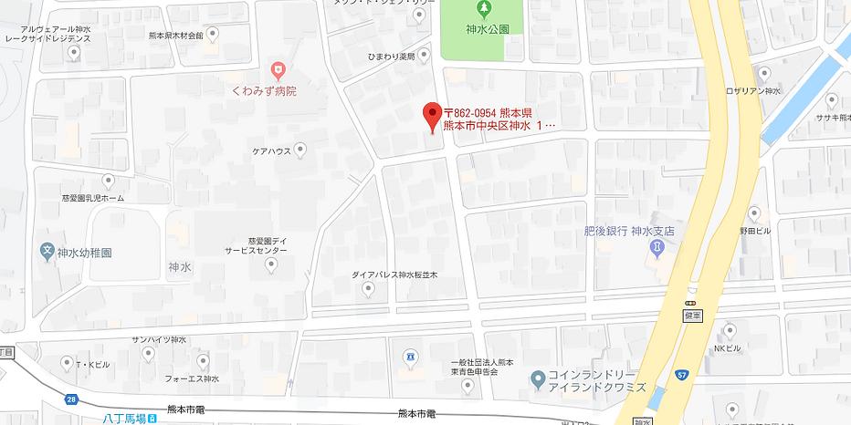 熊本.PNG