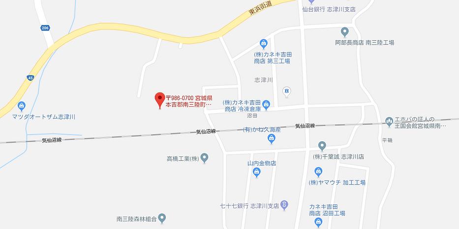 気仙沼営業所の地図です。