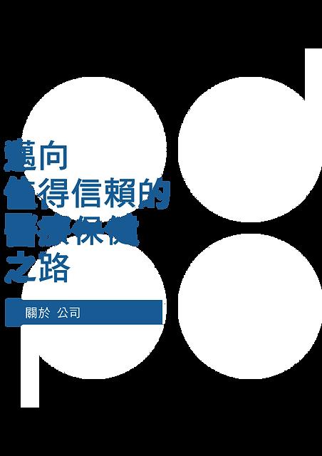 入口01-1_中文.png