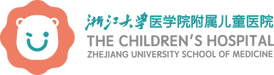 浙大儿童医院logo.png