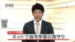 202004 NHKオンライン.jpg