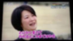 2020-01|南海放送 愛媛マラソン特集.jpg