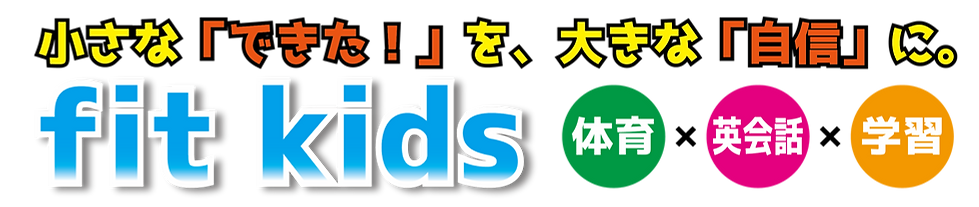 fit%20kids%20new_edited.png