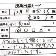 IMG_3555.JPG