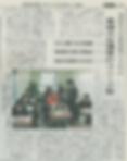 200502 ユニーク塾.png