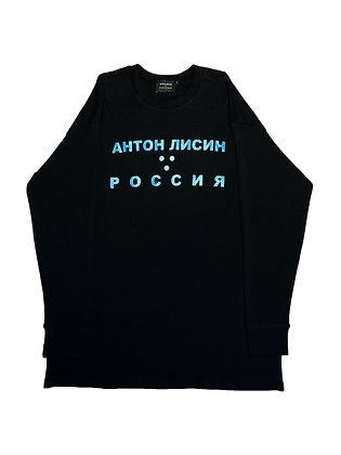 ANTON LISIN RUSSIA long-sleeved t-shirt