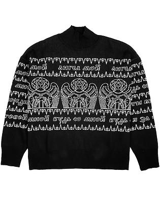 MY ANGEL sweater