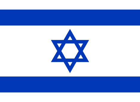 קורס עברית