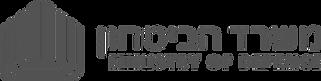logo_misrad-habitahon_95px_edited_edited