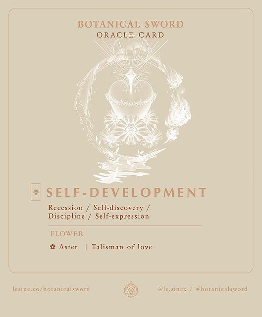 self development.jpg