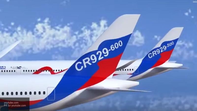 cr929 aircraft