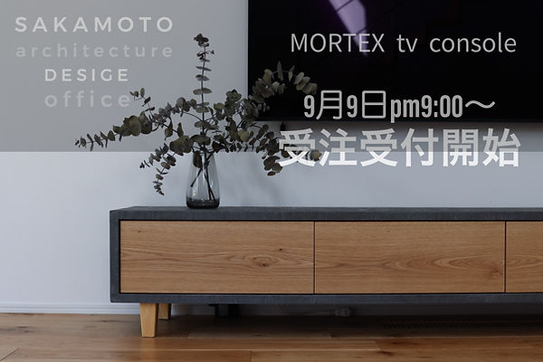 MORTEX tv console.jpg