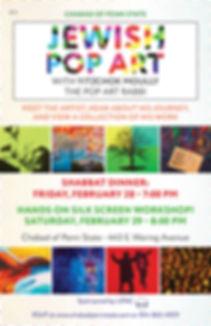 Pop Art 2020.jpg
