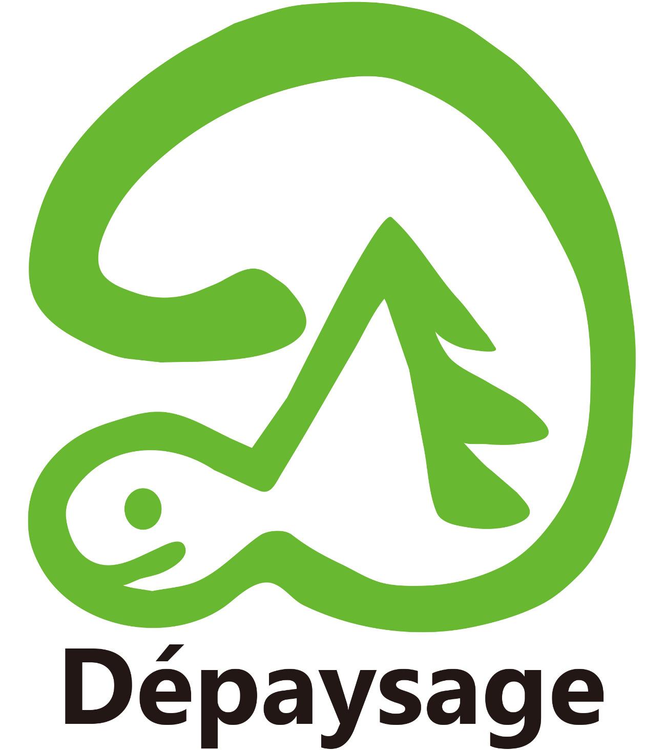 logo depaysage