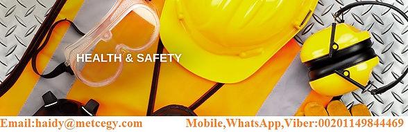 دورات الأمن والسلامة والصحة المهنية
