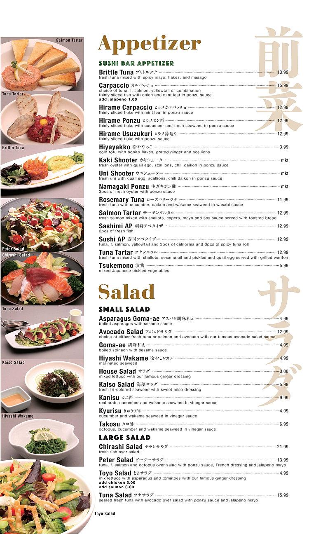 Shi Restaurant Menu