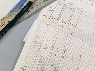 編み物の製図